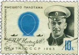 Timbre postal russe Pyotr Nesterov, 1963